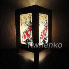 Asian oriental japonais carpe koi poisson porte bonheur art de chevet ou lampe de table shades