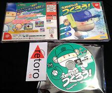 PRO YAKYU TEAM WO TSUKUROU Sega Dreamcast Japones BASEBALL Buen Estado DIVERTIDO