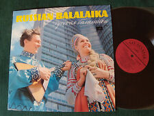 THE RUSSIAN BALALAIKA  - LP 1980's USSR pressing MELODIA CM 02167-68 - OSSIPOV