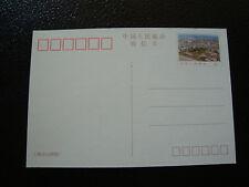 CHINE - carte postale (entier corespondant a la carte) 1987  (cy12) (A)