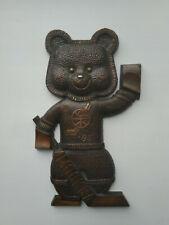 Hockey 1986 Symbol Bear metal