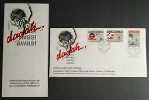 1986 Malaysia Prevention of Drugs Abuse 3v Stamps FDC (Melaka postmark) Lot A