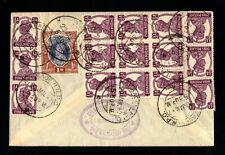 15114-INDIA-AIRMAIL COVER BOMBAY to HRANICE (czechoslovakia) 1947.WWII British