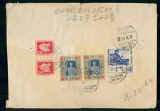 Mayfairstamps China 1961 Taiwan Multifranked Cover wwf48141