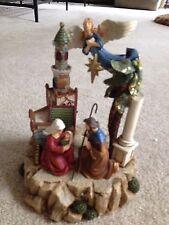 San Francisco Music Box Co. Nativity Figurine