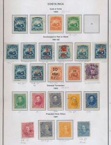 COSTA RICA STAMPS 1863-1887 Sc #1/22 NEAR COMPLETE NO #4 & #15, EXCELLENT PAGE