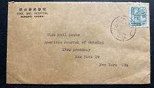1949 Ningpo China Hwa Mei Hospital Cover To New York Usa