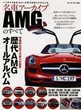 [BOOK] All about Mercedes Benz AMG SLS C E SLK G CLS S CL SL ML 55 63 65 Japan