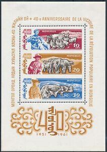 [P5618] Mongolia 1961 Farm Animals good sheet very fine MNH $100
