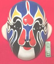 Chinese Beijing Opera Facial Make-Up Miniature Clay Mask In Gift Silk Box Ma-Wu