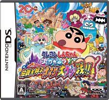 Used Nintendo DS Crayon Shin-Chan Shokkugan! Densetsu o Yobu Omake Daiketsusen!