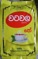 Ceylon Tea  Watawala Kahata 500g  Pure Ceylon Loose Black Tea SRILANKA