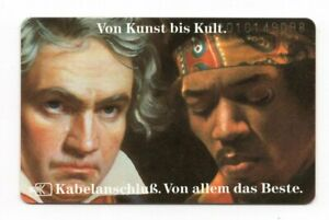 P 17; 08.91, Von Kunst bis Kult; 12 DM, voll
