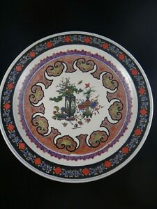 Large Chinese Polychrome Enameled Porcelain Plate with Guangxu mark