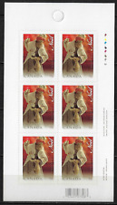 Canada Stamps -Booklet Pane of 6 -Christmas: Nativity Scene #2346a (BK415) MNH