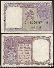 ★★ 1 Rupee 1951 ~ H.M Patel 'A' Inset ~ A-6 ~ AUNC ★★ bb85
