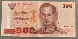 Billet Banque Thailande 100 BATH