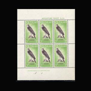 New Zealand, Sc #B62a, MH, 1961, S/S, Sheetlet, Karearea, Bird, FRDD-B
