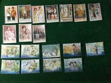19PSC Ultra Rare Collection Thailand Stamp King Rama 9 old-series