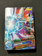 Dragon ball z whis carddass  dragon ball heroes card gdpj-09 dbz