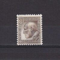 SPAIN 1934, Sc #545, Santiago Ramon y Cajal, MH