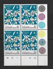 1987 SOLOMON ISLANDS- CHRISTMAS ORCHID - CORNER BLOCK WITH TRAFFIC LIGHTS - MNH.
