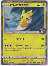 Water Fun Surfing Pikachu Pokemon Promo 392/SM-P Near Mint