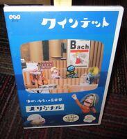 NEW BACH - QUINTET COLLECTION JAPAN PUPPET DVD, REGION 2 DVD, NIP MINT