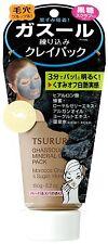 TSURURI B&C Morocco Darkening Moisture Adsorption Ghassoul Clay Facial Mask Pack