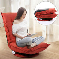 Adjustable 5-Position Floor Chair Lazy Sofa 360 Degree Swivel Video RockerGaming