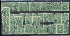 ZANZIBAR 1952-55 SULTAN 15c FINE USED + POSTMARKS 44 stamps cv £120 inc BLOCKS
