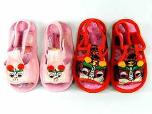 Chinese Folk Traditional Style Embroidery Tiger Baby & Toddler Fabric Shoes