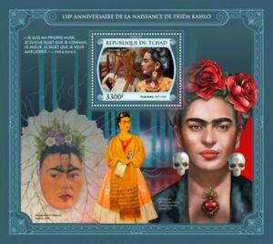 Chad 2017 Artist Frida Kahlo Stamp Souvenir Sheet Michel #3290 TCH17401b