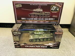 Forces Of Valor 1:32 Scale Soviet Medium Tank T-34-85 Boxed