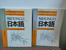 Nihongo japones para hispanohablantes kyokasho renshu-cho y kanji para recordar