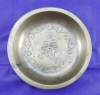 "Vintage Collectible Advertising Ashtray Brass Trinket Dish 3.5"" Chinese Symbol"