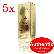 5X Zheng Gu Shui SUPERB Non-Staining Long lasting 88ml Roll-on (New!)