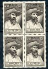 STAMP / TIMBRE FRANCE NEUF N° 784 ** AUGUSTE PAVIE