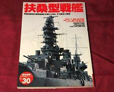 """""""IJN Batteleship Fuso & Yamashiro"""" Gakken Pictorial book No.30"""