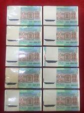5 Rupee RIM ★ R N Malhotra ★ Tractor Issue ★ 1000 Serial Notes  Rare RIM ★ UNC !