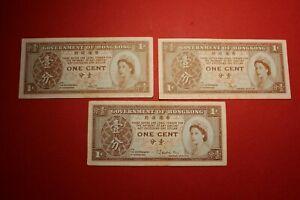 Hong Kong, 1 Cent, ND (1971-1981), #3
