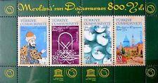 TURKEY 2007, 800th ANNIVERSARY OF MEVLANA'S BIRTH, BLOCK, MNH