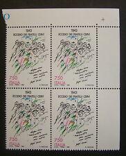 1993 ITALIE 750 livres événements Historiques Frères Cerf Quatrain MNH