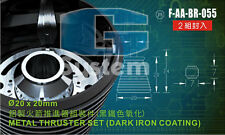 G-System FAA-BR-055 Metal Thruster Dark Iron Coating photo etch Gundam burner