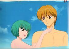 Anime Cel Marmalade Boy #7