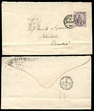 RAILWAY 1885 EDINBURGH + NEWCASTLE SORTING TENDER..SUNDERLAND to EDINBURGH COVER