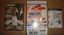 MACROSS 1/144 CHARA-WORKS 2 MINMAY GUARD VF-1S STRIKE VALKYRIE MOVIE F-TOYS 2008