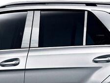 Fits Mercedes GLE 16-18 QAA Stainless Chrome Polished Pillar Posts 6PCS PP12066