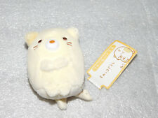 San X Shy Cat Sumikko Gurash Japanese Plush Stuffed Animal Toy Yellow Spotted 2""
