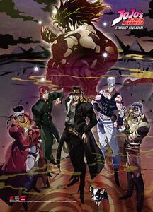 **Legit Poster** JoJo's Bizarre Advanture Jotaro Group Key Art Wallscroll #86593